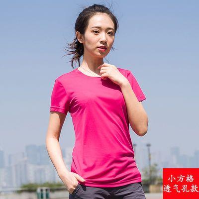 户外速干衣男吸汗快干圆领速干T恤运动大码夏季短袖女宽松健身服