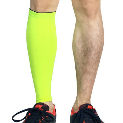 专业运动护小腿透气压力袜男女足球篮球登山骑行护膝护具小腿套