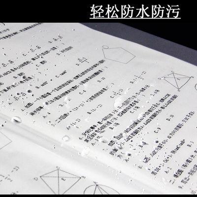 学生书夹子试卷夹资料多层插页收纳袋高中生A3透明整理文件夹