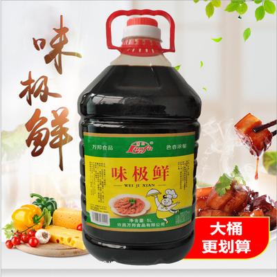 大桶味极鲜生抽酱油不是料酒陈醋白醋酱汁调味料2斤5斤10斤5000ml