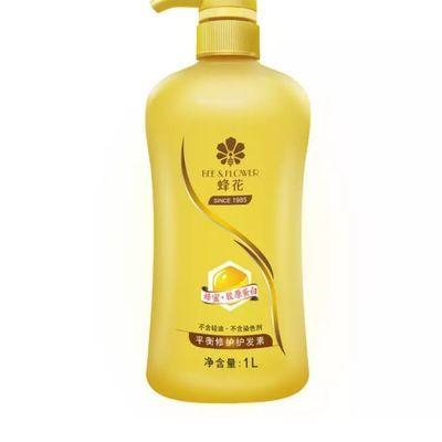 蜂花 滋养修护护发素1L蜂蜜胶原蛋白修护受损滋养保湿 强韧秀发