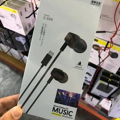 Lcy 598 乐视接口 宽口 入耳耳机 好音质