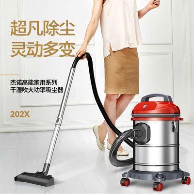 杰诺吸尘器家用大吸力小型大功率手持式超强力静音车用吸尘机工业