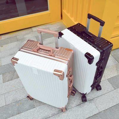 韩版铝框行李箱女拉杆箱男密码箱旅行箱包26学生24皮箱20寸28箱子