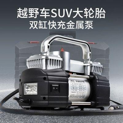 多功能SUV车载充气泵双缸高压大功率便携式越野车汽车用打气泵12V