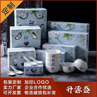 开业赠品房地产公司活动地推扫码实用小礼品促销寿宴回礼礼品批发