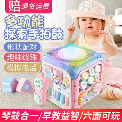 婴儿玩具手拍鼓儿童拍拍鼓六面体益智一岁宝宝玩具早教0-1岁充电