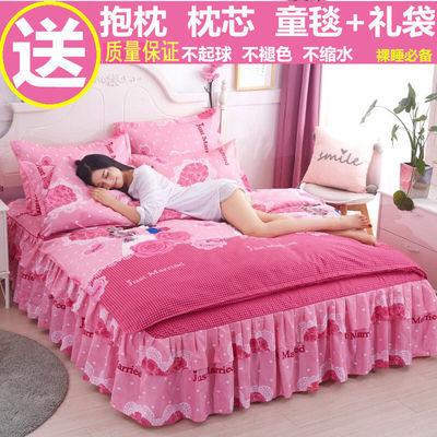加厚床裙四件套磨毛被罩床罩被套枕套床单双人仿纯棉全棉床上用品