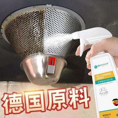 洗油烟机清洗剂泡沫去油污清洁剂厨房神器油烟净强力重油污除油剂