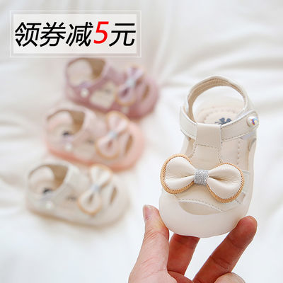 婴儿凉鞋女宝宝学步鞋公主软底夏季0女宝防滑1岁女童包头小童鞋子