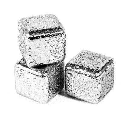 不锈钢304冰块冰粒 速冻冰块金属冰块 家用速冻球冰粒饮料冰酒石