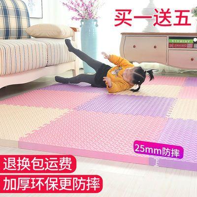 加厚家用泡沫地垫大号宝宝爬行垫客厅拼接爬爬垫榻榻米拼图婴儿垫