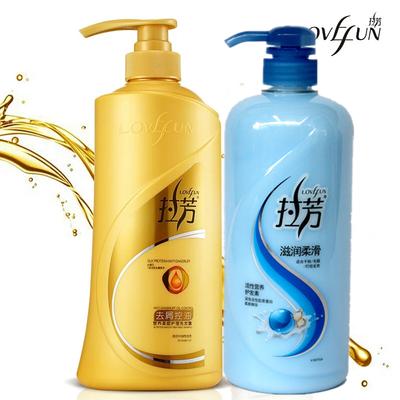 香氛护发素1000ml正品拉芳活性营养焗油膏精华乳柔顺染烫修护发膜