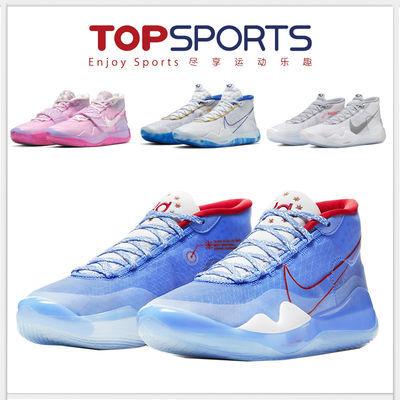 杜兰特12代篮球鞋kd12乳腺癌双气垫粉色翅膀实战耐磨低帮运动鞋