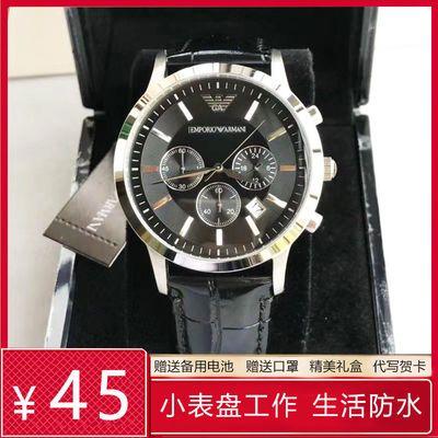 AR手表男皮带日历钢带计时防水高档学生潮流钢带时尚商务石英腕表