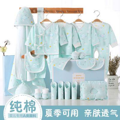 婴儿衣服新初生儿套装0-3到6个月刚出生纯棉春秋宝宝用品礼盒夏季