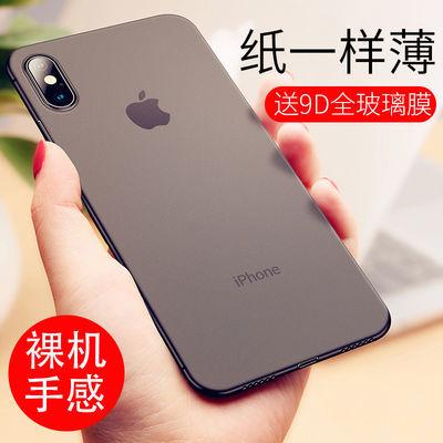 18261/苹果X手机壳XR超薄12磨砂壳iPhone11Promax软壳se2/7/8plus保护套