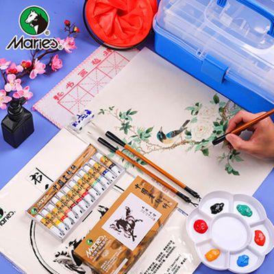 72948/马利国画颜料工具套装初学者12色18色24色36色儿童小学生用水墨画