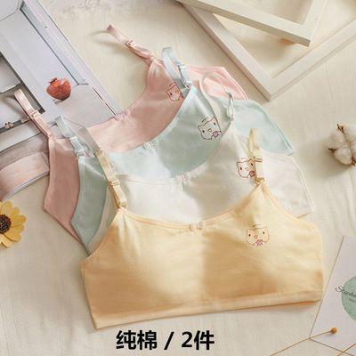 青春期纯棉少女文胸小背心发育期初中生女孩薄款内衣吊带防凹点