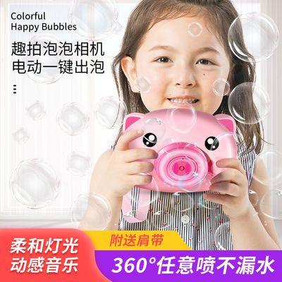 网红儿童照相机全自动猪猪吹泡泡机抖音同款少女心电动玩具泡泡枪