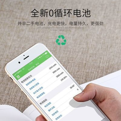 苹果6/6s手机电池iphone5/5s/6p/6sp/7/7p/8/8p/se/4s/5c原装品质