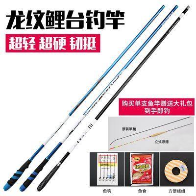 龙纹鲤鱼竿手竿碳素超轻超硬台钓竿鲫鱼竿5.4米长节手竿渔具套装
