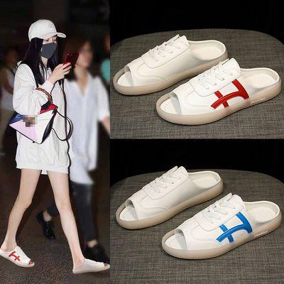 拖鞋女外穿2020夏季新款韩版时尚百搭懒人牛筋底凉拖鞋网红小白鞋