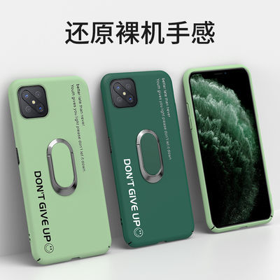 oppoa92s手机壳a91/a52/a59s/a57超薄磨砂a57t散热男女防摔保护套