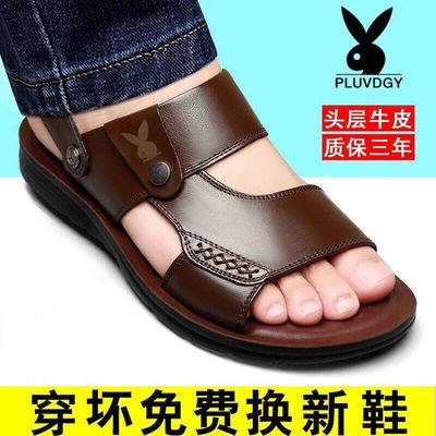 花花公子男鞋夏季真皮凉鞋男韩版牛皮沙滩鞋防滑耐磨透气凉拖鞋