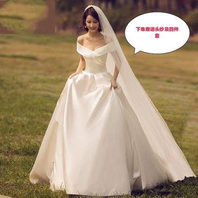 缎面小拖尾2020新款简约一字肩齐地白色修身显瘦婚纱公主新娘礼服