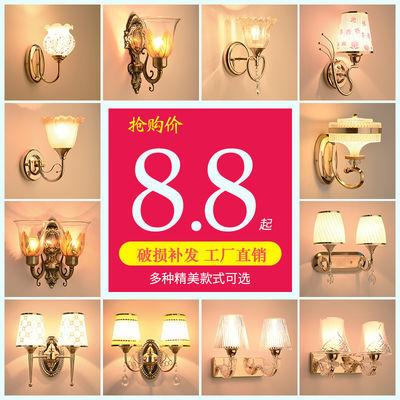 壁灯床头灯墙壁灯卧室现代简约北欧美式创意欧式客厅过道楼梯灯具