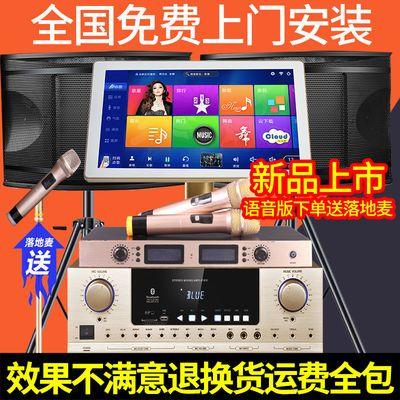 专业家庭ktv点歌机音响套装专业家用触摸屏卡拉ok一体机K歌台全套