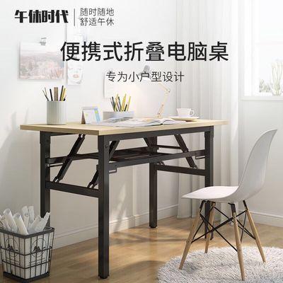折叠桌长条桌办公桌会议桌培训桌电脑桌餐桌美甲桌摆摊桌简易课桌