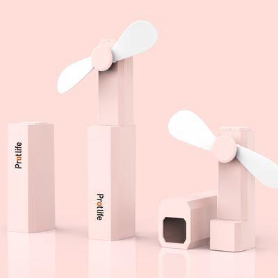 小风扇迷你充电手持随身携带学生可爱ins网红静音可3挡调节风扇