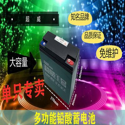 宏达电瓶 12V16V电动车单只电瓶电池专卖 铅酸蓄电池干电瓶