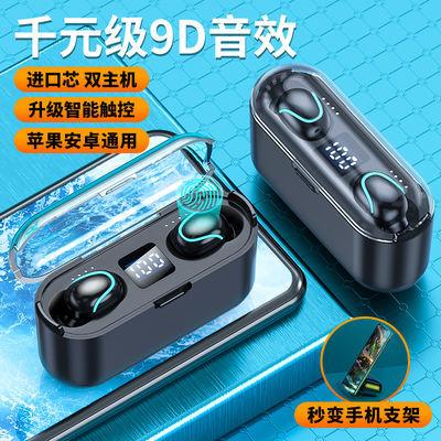 真无线蓝牙耳机迷你超小超长待机入耳式双耳通用安卓vivo苹果可爱