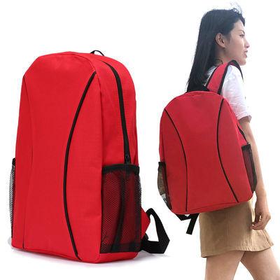 双肩包女学生轻便简约书包红色日韩版休闲旅行背包男2020时尚潮流