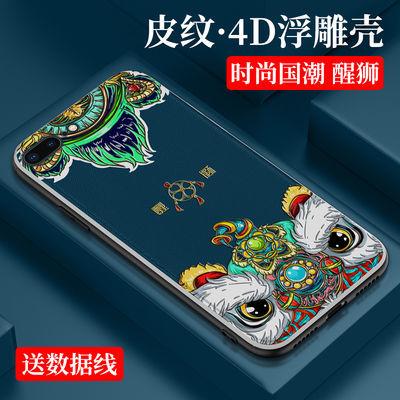 苹果8plus手机壳iPhone8保护套7plus硅胶6plus软壳6s防摔i7全包