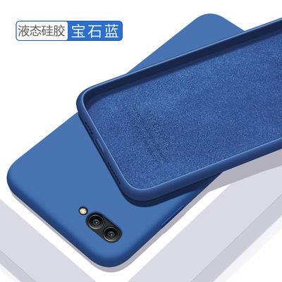 华为nova4e/4/5/5ipro手机壳液态硅胶nova6se/3/3i/3e/2s全包男女