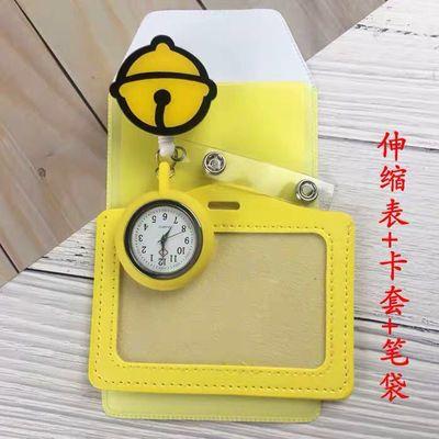 哆啦A梦护士表可伸缩怀表医用胸表 可爱叮当护士电子挂表卡套笔袋