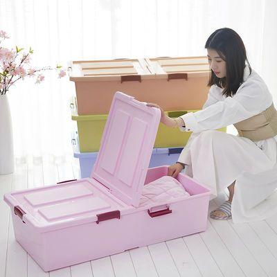 超大号床底收纳箱塑料滑轮有盖床下装衣服被子整理箱玩具储物箱