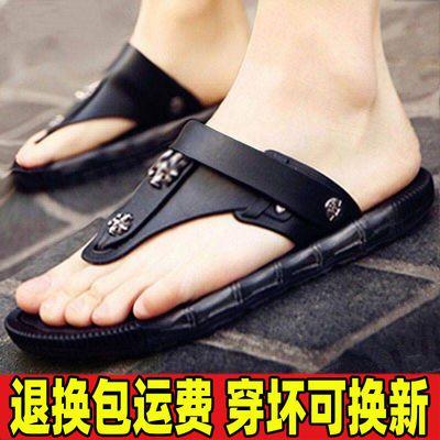 凉拖鞋男夏季人字拖男防滑家用外穿男款凉鞋男韩版潮流社会沙滩鞋