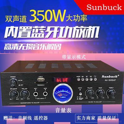 220V高保音质5.0声道300W大功率功放机家用蓝牙HIFI音响卡拉ok机