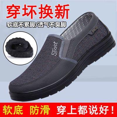 老北京布鞋男透气新款防臭中老年一脚蹬爸爸鞋休闲鞋父亲鞋老人鞋