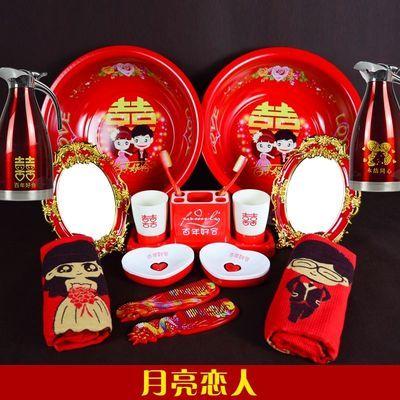 【破损补寄】结婚用品女方陪嫁套装中式新娘嫁妆婚庆镜子喜盆包袱