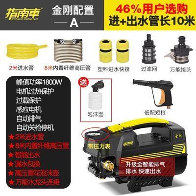 指南车高压洗车机家用220v刷车水泵抢全自动神器便携式水枪清洗机