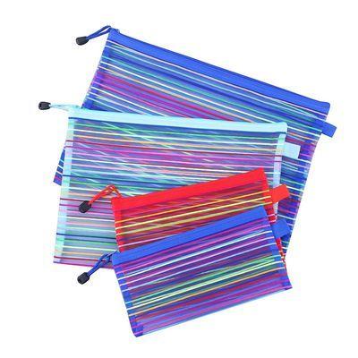 七彩A4学生拉链袋文件袋透明档案袋考试资料公文袋出差办公收纳袋