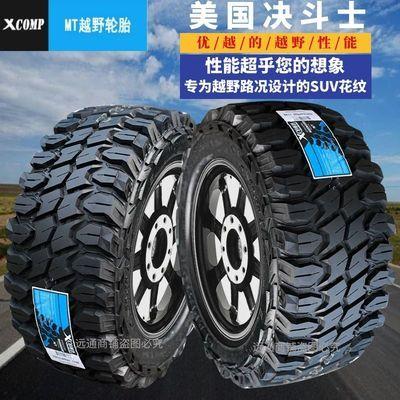 美国决斗士MT越野轮胎285/265/75R16 265/70R17 33/35/31X12.5R17