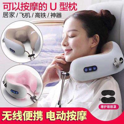 U型枕充电多功能护颈按摩枕头车用旅行U形飞机枕颈椎枕护脖子靠枕
