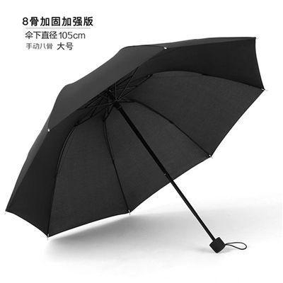 全自动收缩儿童雨伞女小学生男小孩折叠轻便小上学电动雨具太阳伞